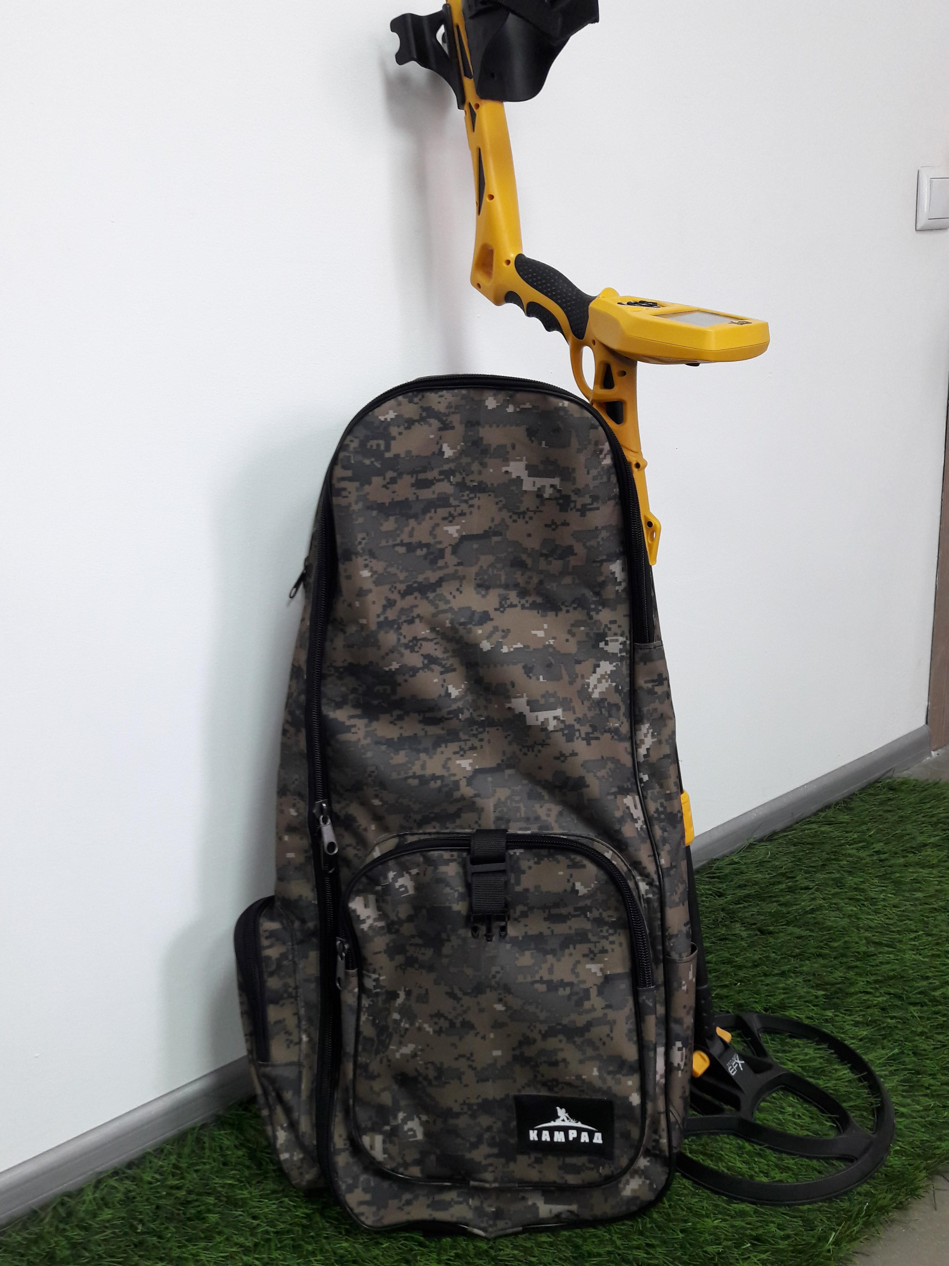 Рюкзак для кладоискателя sport big слинго рюкзак зимой