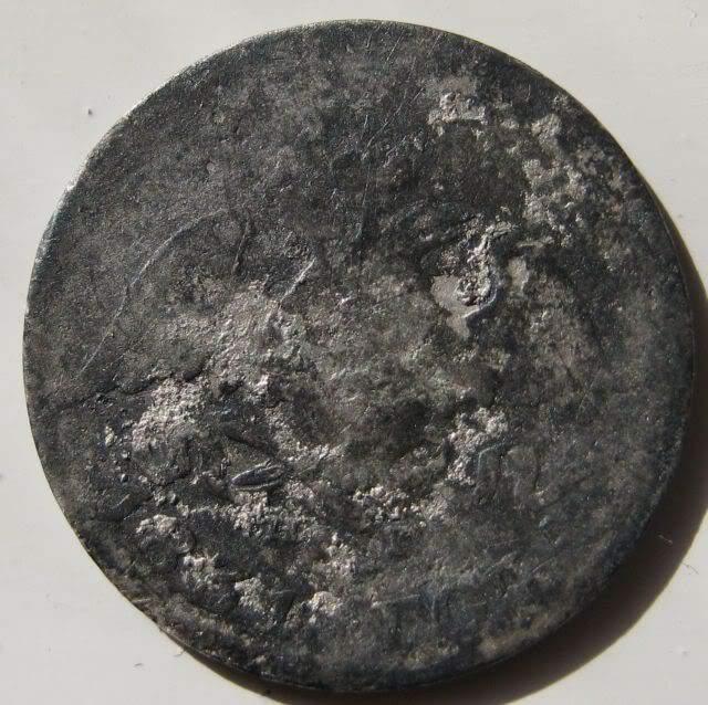 корчма серебро