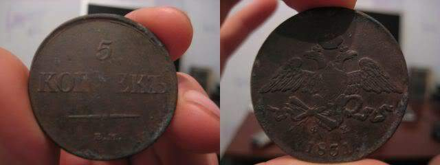 корчма монета 5 копеек