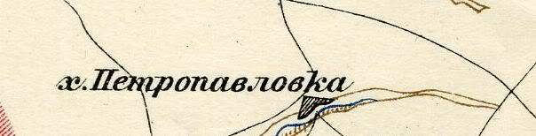 хутор петропавловка на карте 1930 года