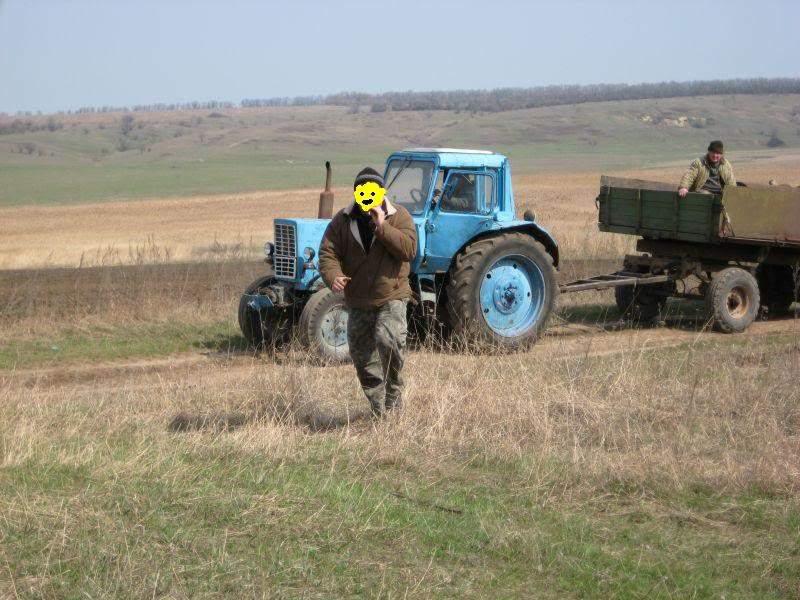 трактор аборигены