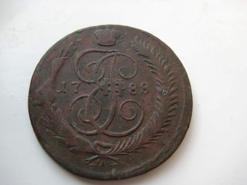 5 копеек 1788 года ММ