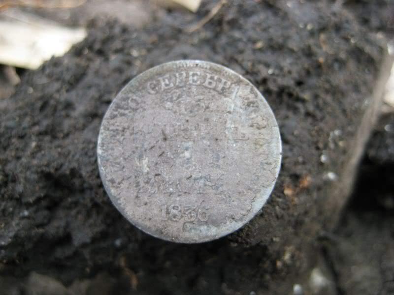 15 копеек 1 злотый 1836 год