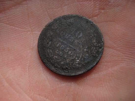15 копеек 1860 года металлоискателем б у