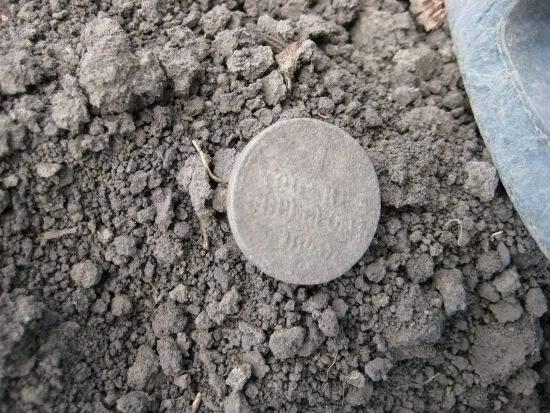 1 копейка серебромъ 1840 год корчма барвенокво б у металлодетектор