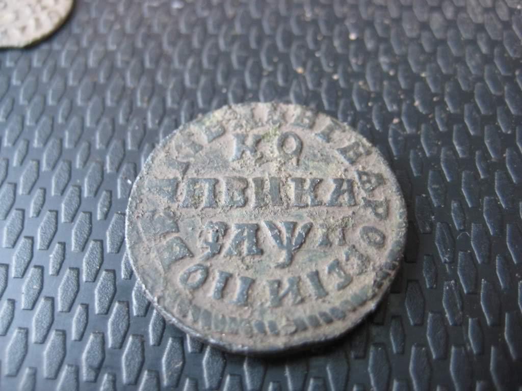 песочный сохран монет