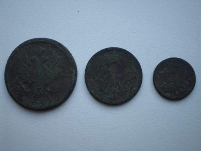 монеты нахадки корчма металлодетектор б у