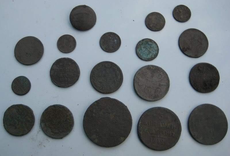 монеты корчма барвенково