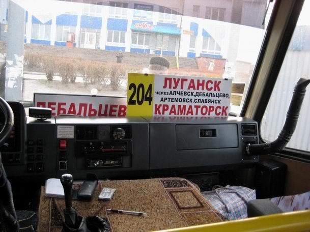 краматорск луганск
