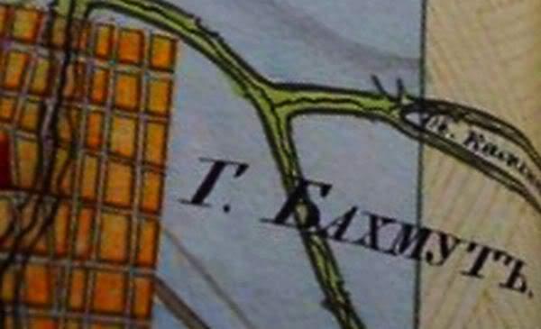 пгм бахмутского уъезда