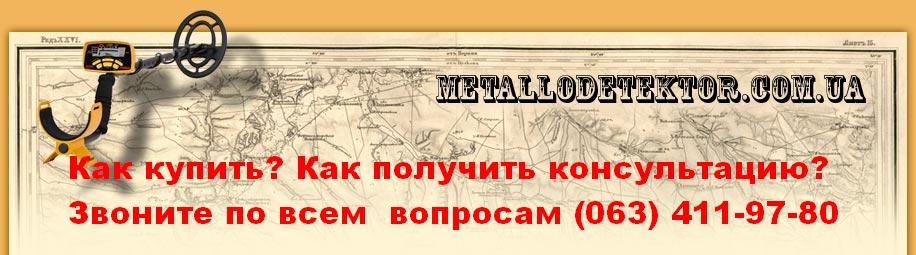 Онлайн кредит в Беляевка